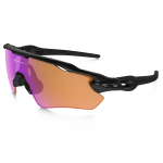 Oakley Radar EV Path OO9208-04 Zonnebril